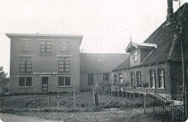 ساختمان اولیه