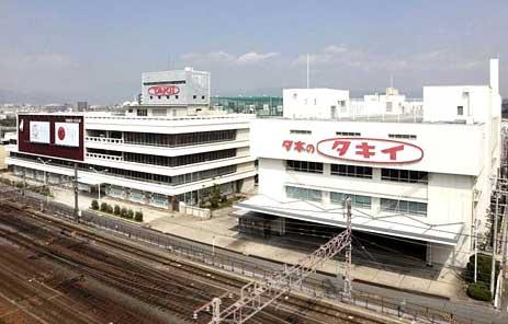 دفتر اصلی شرکت تاکی